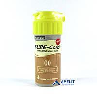 Шур-Корд Плюс (Sure-Cord Plus, Shure-Endo), нить ретракционная №00, с пропиткой, 1шт.