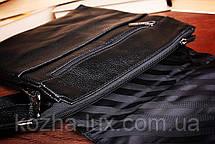 Вместительная мужская сумка из натуральной кожи, Италия, фото 2
