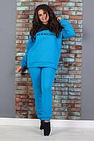 Костюм женский спортивный в расцветках 37778, фото 1