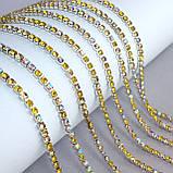 Стразовая цепь ss6 (2 мм). База: серебро. Цвет: Мультиколор - Желтый и прозрачный АВ, фото 2