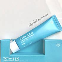 CHICA Y CHICO TOTA-S 3.0 Cream 30ml – Крем для проблемной кожи