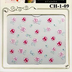 Наклейки для Ногтей Самоклеющиеся 3D Nail Sticrer CH-1-09 Цветы Розы