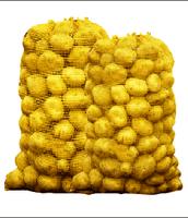 Упаковочная сетка-мешок для овощей 50х80 (желтая)