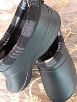 Галоши мужские утеплённые ТМ Реалпакс  пена, 41 - 45 размер( реально маломерят на два размера).