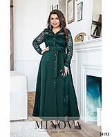Платье А силуэта гипюровое вечернее батальные размеры 50 52 54 56 58 60 62 64