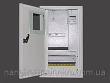 Накладной металлический ящик 1 фазный счетчик для 12 автоматов