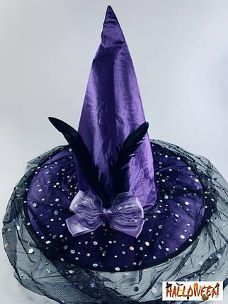 Колпак ведьмы фиолетовый с бантом и пером, фото 2