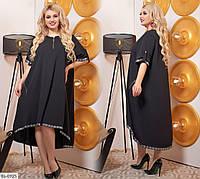 Платье свободного кроя больших размеров арт 3012