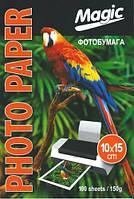 Фотобумага Magic 10*15CM Photo Paper 150g  (100sheets)