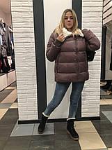 Куртка женская пепел-роза Clasna 117, фото 2