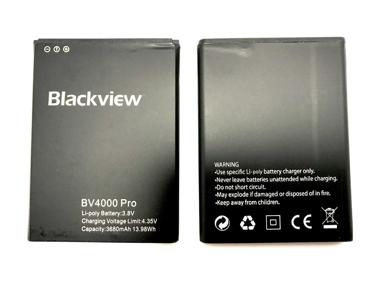 Аккумулятор Blackview BV4000 / BV4000 Pro Батарея