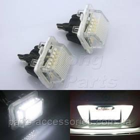 Фонарь подсветки номера LED подсветка Mercedes E W212 S W221 C W204