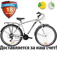 """Городской мужской велосипед 28"""" Formula MAGNUM 2019 (серо-черный с оранжевым)"""
