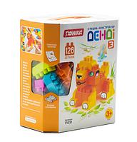 Конструктор для маленьких детей от 3 лет.Детский конструктор игрушка.Пластиковый конструктор 126 деталей.