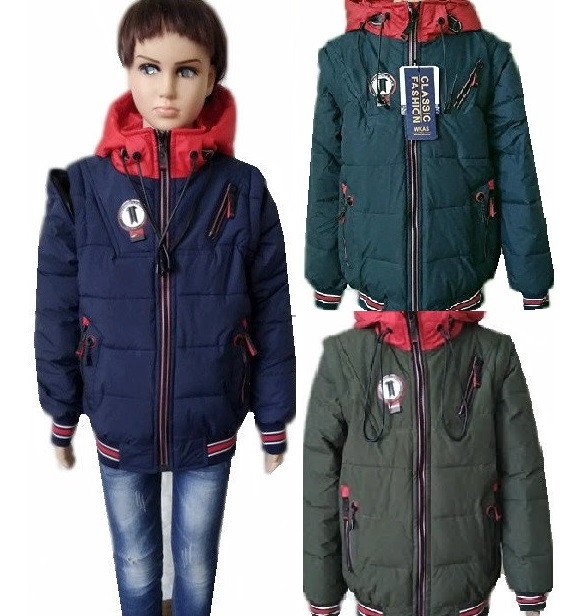 Куртка съемный рукав 3-7 лет