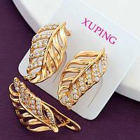 Серьги женские Xuping, медицинское золото