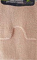 Набір килимків у ванну кімнату (55-80) і туалет (55-50)