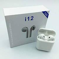 Беспроводные Bluetooth наушники i12-TWS | блютуз наушники | гарнитура | копия наушнико