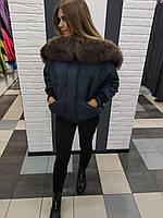 Куртка женская CLASNA 725 с мехом синяя (Реплика Miu Miu)