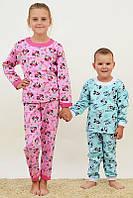 Пижама детская для девочек НАЧЕС (разные цвета и рисунки)