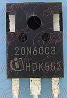 MOSFET N-канал 650В 20.7А 0.19Ом Infineon SPW20N60C3 TO247