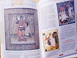 Православные праздники с иллюстрациями репродукций икон, фото 3
