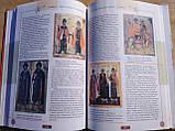 Православные праздники с иллюстрациями репродукций икон, фото 4