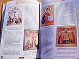 Православные праздники с иллюстрациями репродукций икон, фото 5