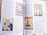 Православные праздники с иллюстрациями репродукций икон, фото 6