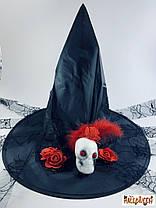 Колпак ведьмы с черепом и фиолетовыми/красными розами, фото 2