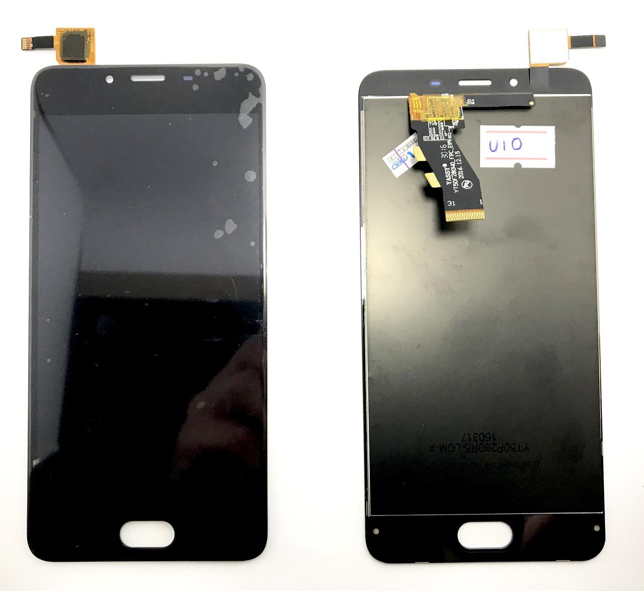Модуль Meizu U10 U680H Дисплей + сенсор