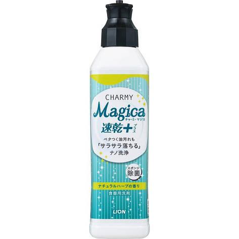 """Средство для мытья посуды LION """"Charmy Magica+"""" (концентрированное, с ароматом свежих трав) 220 мл (259503), фото 2"""