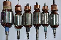 Как подобрать якорь на электроинструмент: критерии правильного ремонта