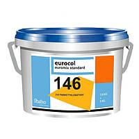 Forbo 146 Euromix Standard - двухкомпонентный полиуретановый клей для паркета  / 7,875 кг