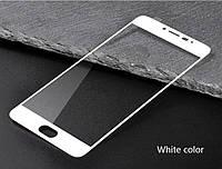 Защитное стекло для Meizu M5 Note Мейзу М5 Ноут Ноте клеится по всей поверхности белое 5D
