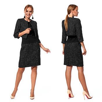 Теплый деловой костюм  (р.42,44,46,48) трикотаж + шанель