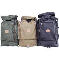Рюкзак Kaida 70л, Рюкзак походный туристический, Походный рюкзак, Рюкзак для туризма