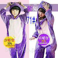 Детская пижама кигуруми -  0204-30