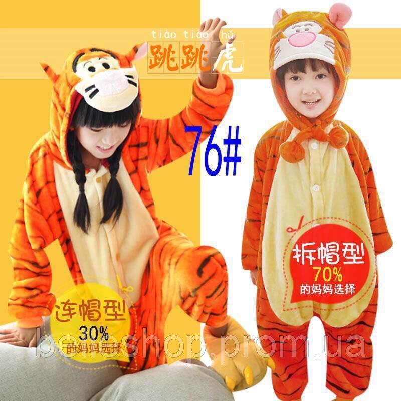 Дитяча піжама кигуруми - 0204-32