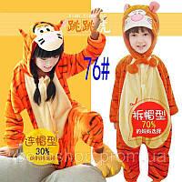 Детская пижама кигуруми - 0204-32