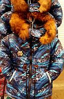 Детская зимняя куртка - парка для мальчиков 3-6 лет опт и розница - S9971