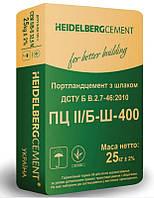 Портландцемент ПЦ ІІ/Б-Ш-400  ХайдельбергЦемент Украина, мешок 25 кг