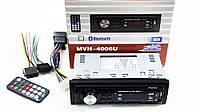 Автомагнитола MP3 4006U ISO, Автомагнитола Пионер, Магнитофон в авто,  Магнитола автомобильная, мп3 магнитола