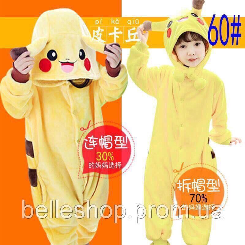 Детская пижама кигуруми -  0204-37