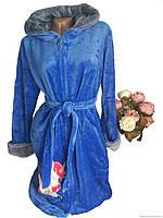 Плюшевый халат на змейке с поясом синего цвета р.44
