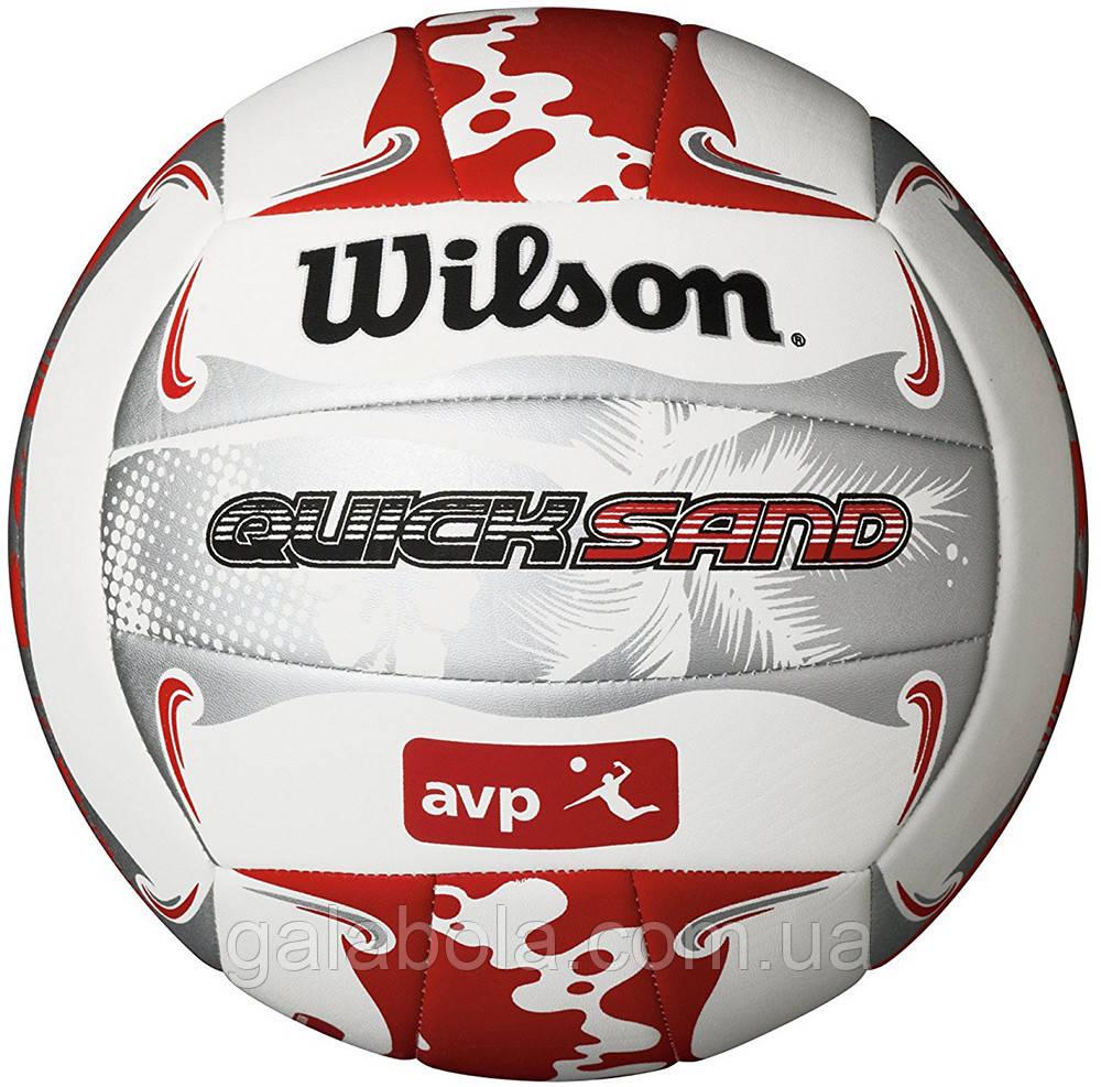 Мяч для пляжного волейбола WILSON AVP QUICKSAND WTH489019 (размер 5)