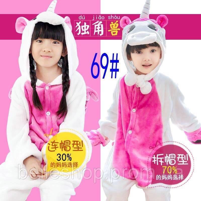 Детская пижама кигуруми -  0204-40