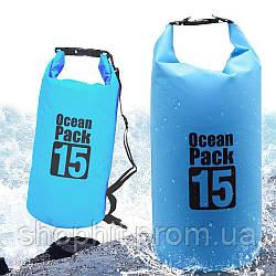Водонепроницаемый рюкзак Ocean Pack 10 л, Водонепроницаемый мешок для вещей, Влагостойкая сумка-рюкзак