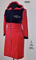 Женский халат на молнии норма, фото 1