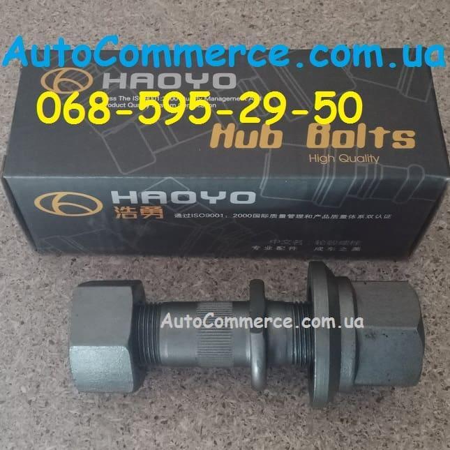 Шпилька колесная (ступицы) передняя 3103051 FAW 3252, ФАВ 3252